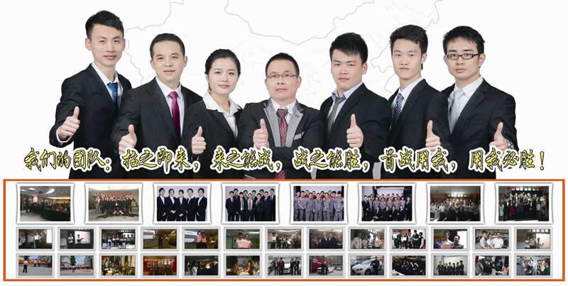 广州美邦环保设备有限公司