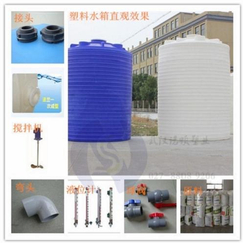 塑料水箱8吨蓄水塔_武汉诺顺塑料制品有限公司