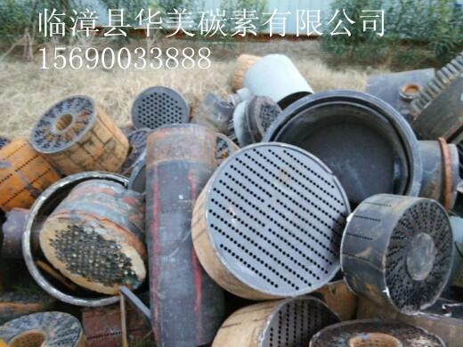 废石墨电极价格废石墨电极回收