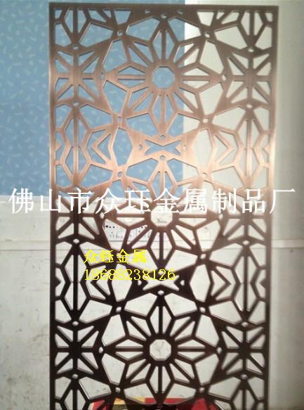 时尚经典不锈钢镂空雕刻屏风_佛山市禅城区众钰金属厂