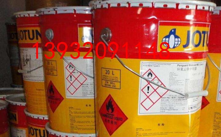 斗门区回收氯丁橡胶公司