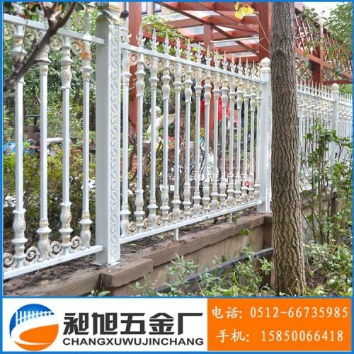 户外欧式白色铝合金别墅庭院栅栏定制