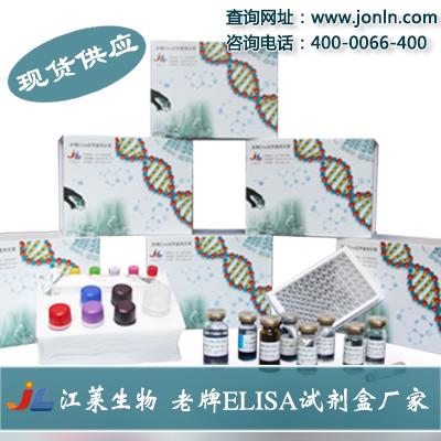 芗肥大细胞羧肽酶酶免检测盒高灵敏特异性