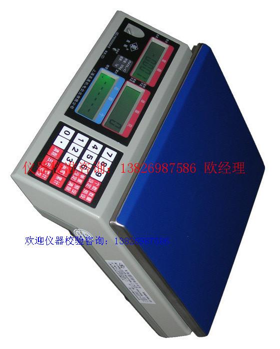 电路板 检测设备 针规