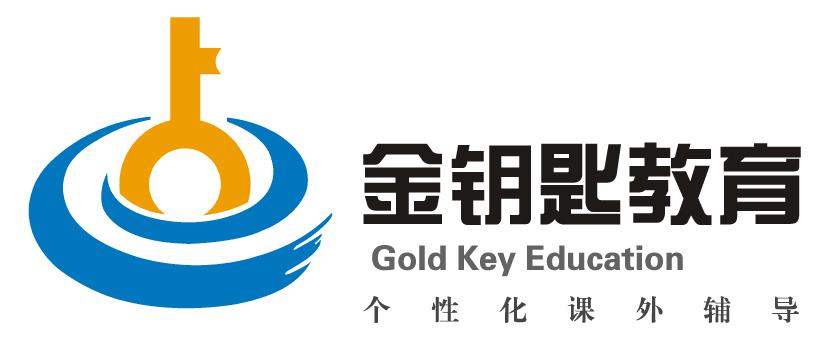 国际金钥匙logo素材