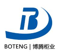 河北博騰柜業有限公司Logo