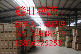 上海到波密县上海到全国各地物流专线
