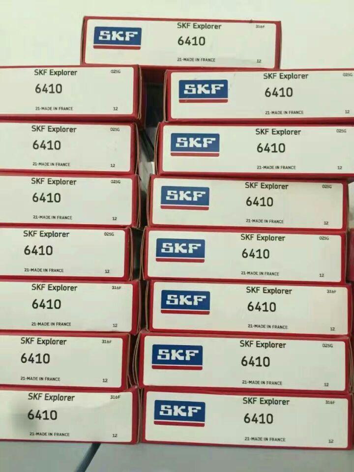 阳春TIMKEN22308CJ轴承请青岛赢晟亿NSK轴承总代理FAG轴承总经销NTN轴承代理商