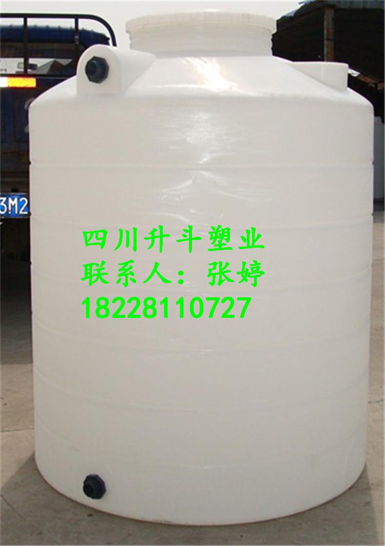 家用塑料水桶pp标志是否安全