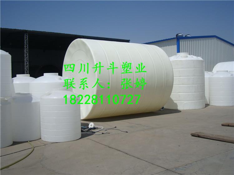绵阳塑料水桶6吨储水罐