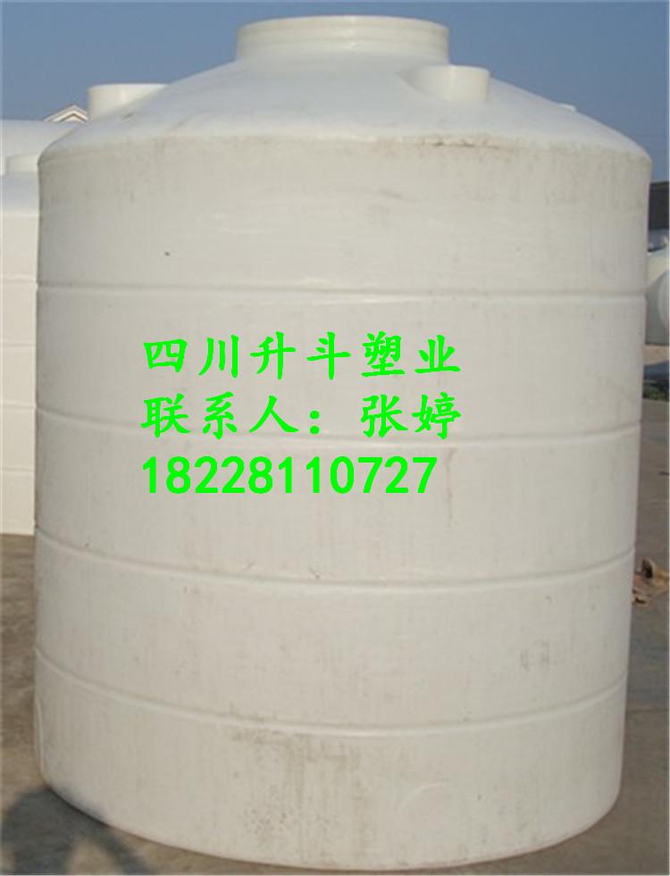 四川德阳塑料储水桶3吨