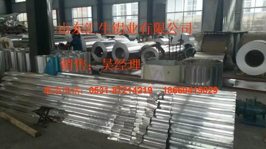长治铝卷板生产厂家铝管生产厂家保温铝皮价格铝皮生产厂家