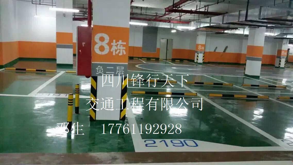 小区车位划线施工 一天的经历分享   行业新闻   新闻动态   上海...