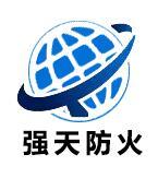 大城县大广安强天防火材料销售部Logo