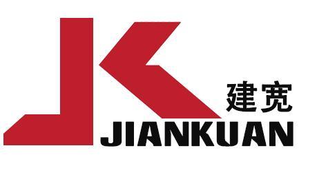 山东建宽金属材料有限公司Logo