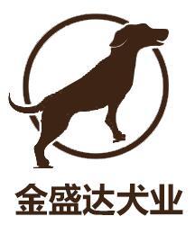 山东金盛达犬业Logo