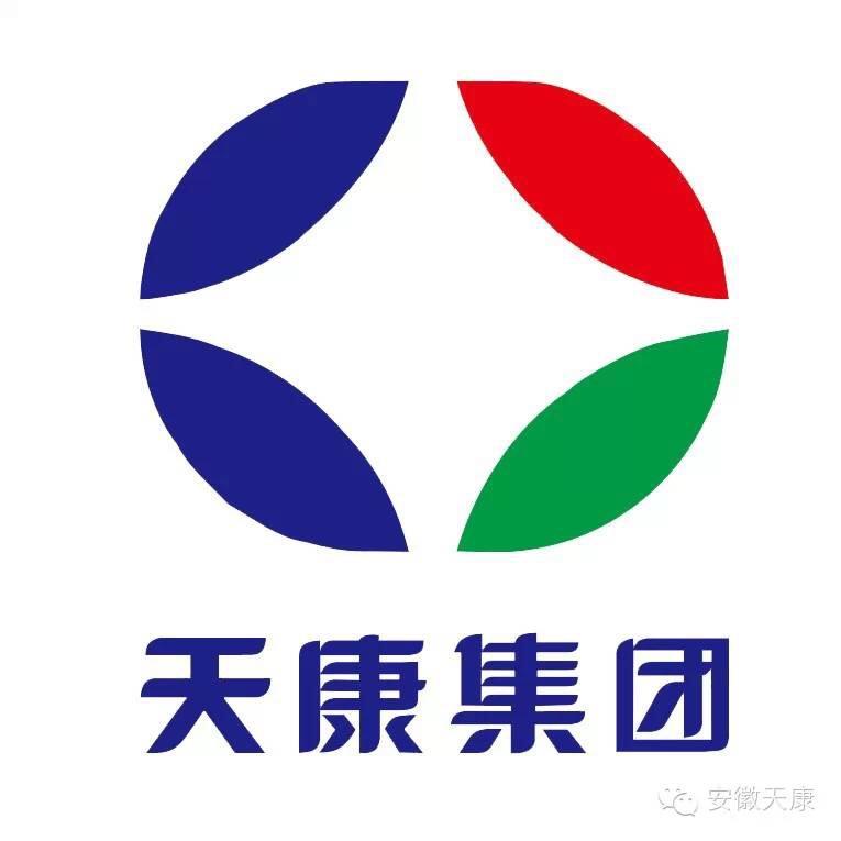 安徽天康(集团)股份有限公司Logo