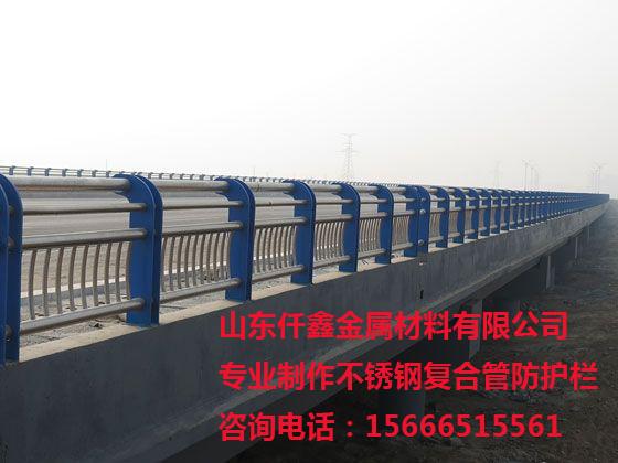 不锈钢复合管栏杆、道路河道护栏、市政防护栏、桥梁防护栏立?-开
