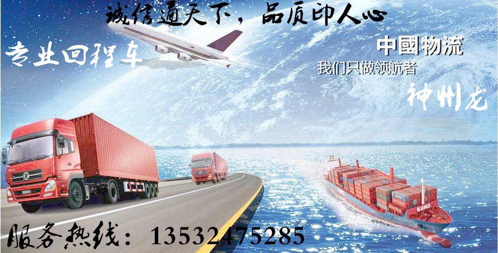 深圳神州龙物流有限公司