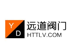 上海远道阀门有限公司Logo