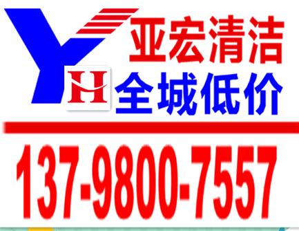 广州专业更换各种马桶配件,疏通马桶,安装马桶