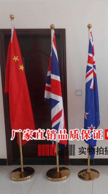 鹤岗室内红旗制作