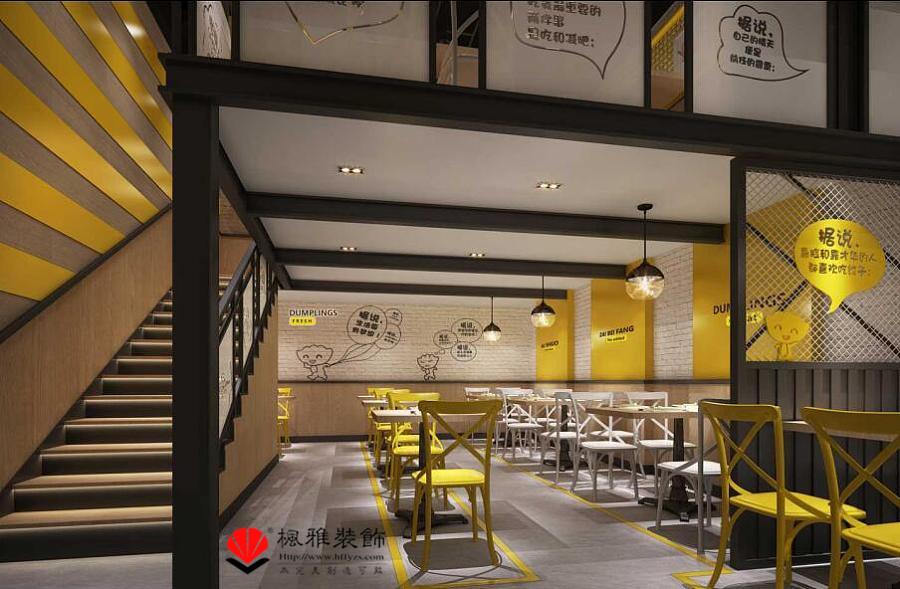 合肥特色小吃店怎么装修设计-小吃店装修公司