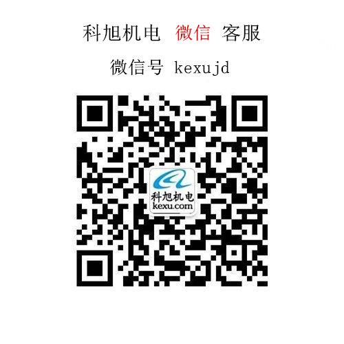 新萄京娱乐场官网app下载-AD4X/S903M报价