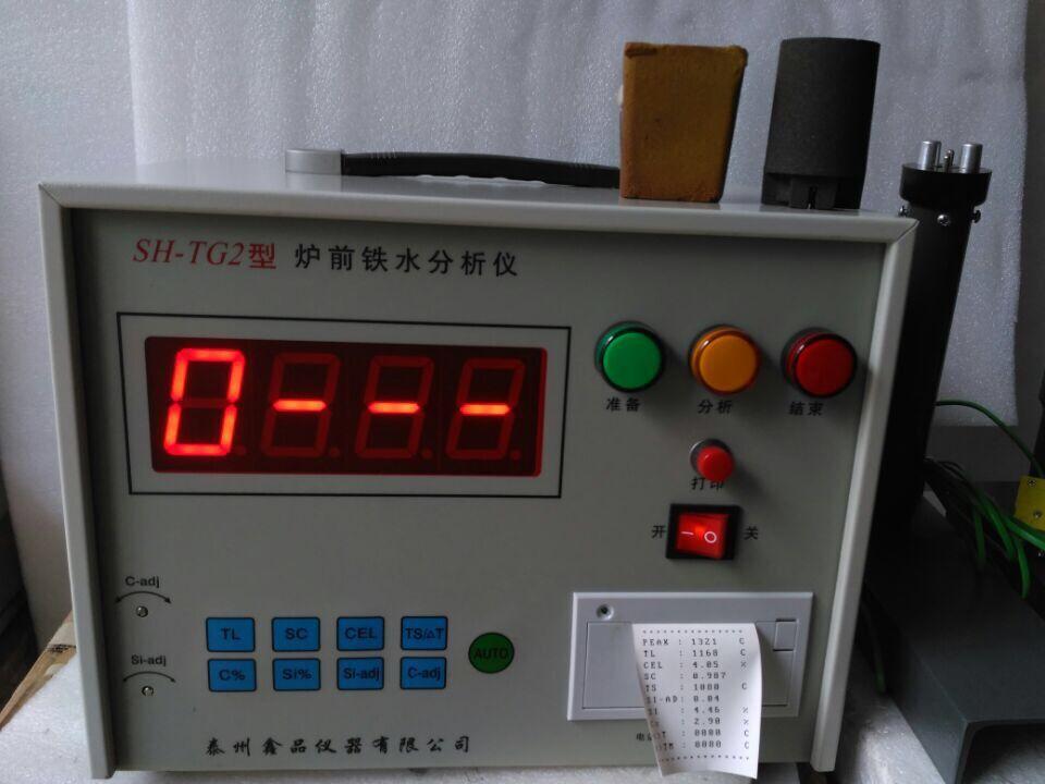 二、产品特点: 1、测量结果数显直读,测量时间为2-3分钟,便于铸造工程师现场配料。 2、仪器的操作简单,免维护,一般的炉工即可现场使用。 3.仪器是便携式的,可在炉台上自由移动,多台炉子可同时使用一台仪器。 4.仪器可测量球铁球化后的铁水,这是国内仪器无法做到的。