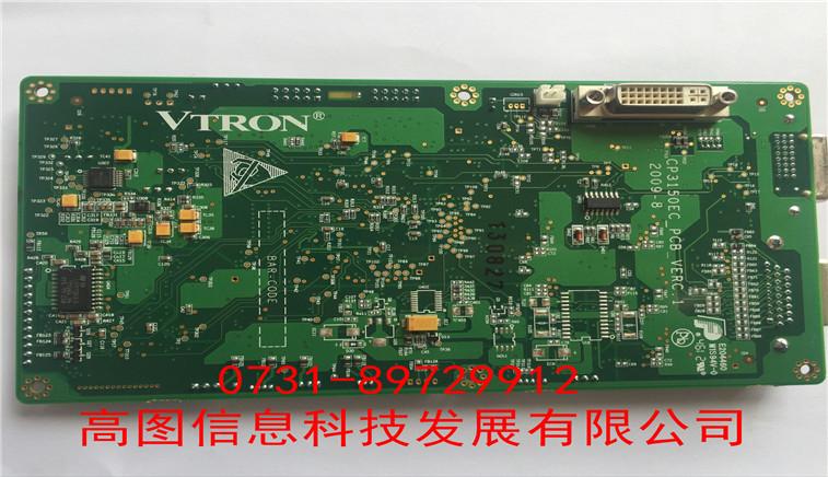 引擎控制板CP3150EC-PCB-VERC 引擎控制板CP3150EC-PCB-VERC 湖南高图信息科技发展有限公司18610541587为您提供VTRON威创大屏幕配件,威创DLP数字拼接墙配件,威创光机,威创电源,威创色轮,威创灯泡,威创点灯板,威创电路板,威创RGB信号板,威创DMD主板,威创风扇,威创大屏幕维修,威创大屏幕维护   2.