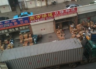 合肥到深圳市物流公司专线运费什么价格