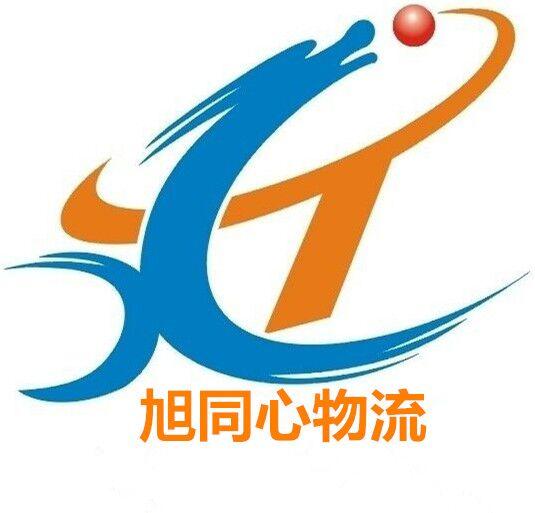 珠三角大货车出租Logo