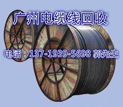 广州海珠区昌岗废铁回收站@广州废铁回收