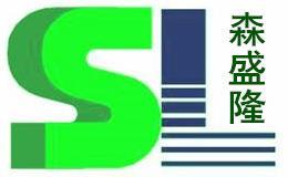 山东森盛隆环保科技有限公司Logo