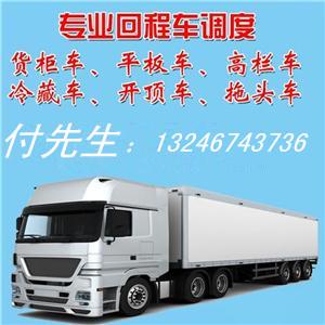 深圳市大运发物流有限公司Logo