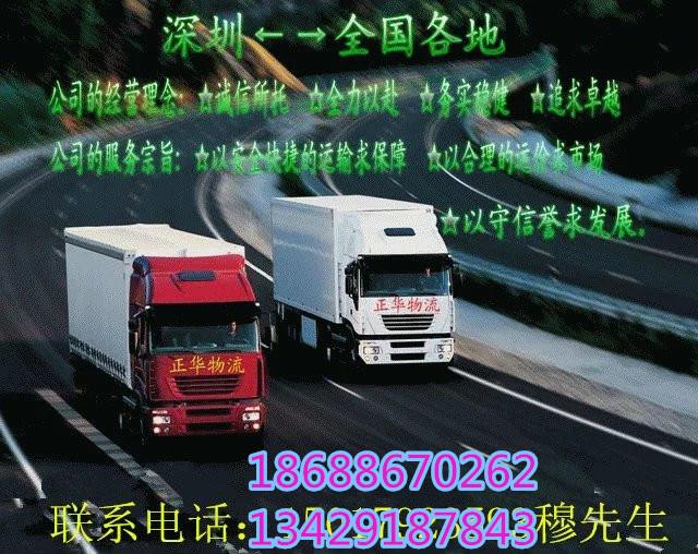 深圳到株洲9米6高栏货车回程车出租大货车运输物流公司