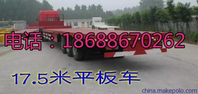 深圳到立山区物流运输公司回程车出租大货车运输物流公司