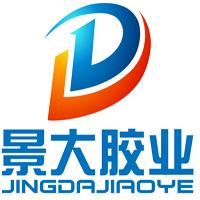 景大粘合剂有限公司Logo