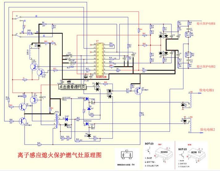 燃气灶控制板开发 软硬件设计pcba电路板方案定制研发