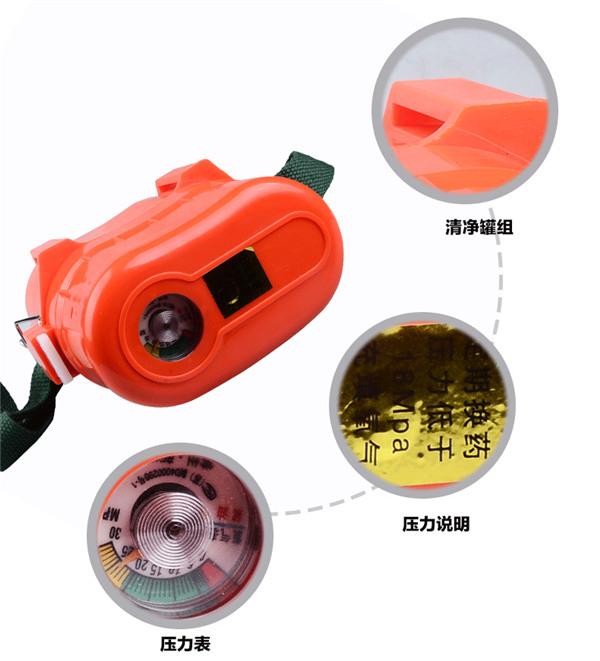 是一种隔离式自救器,可循环使用.压缩自救器.