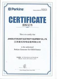 帕金斯發電機組電話 江蘇帕金斯發電機組經銷商