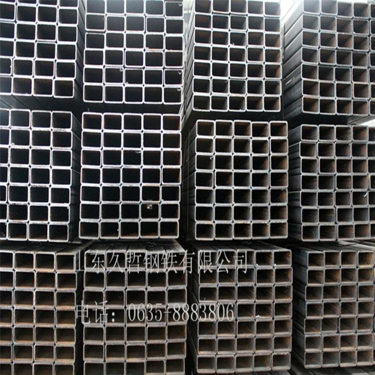 连云港市40*50*2.5矩形管价格