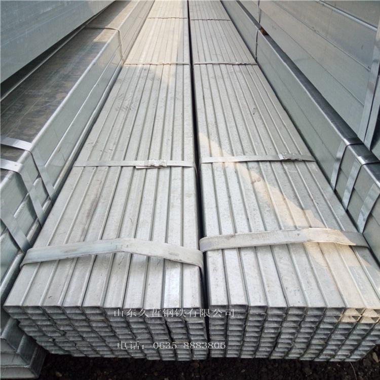 锦州市Q195-235B方管厂异形管生产加工