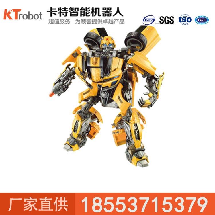 大黄蜂直销软件_卡特大黄蜂机器人直销