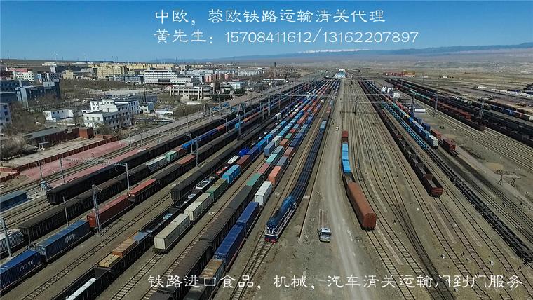 现代物流背景下的道路货物运输存在的问题及对策1