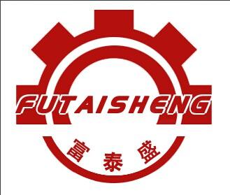 武汉富泰盛机电设备有限公司Logo