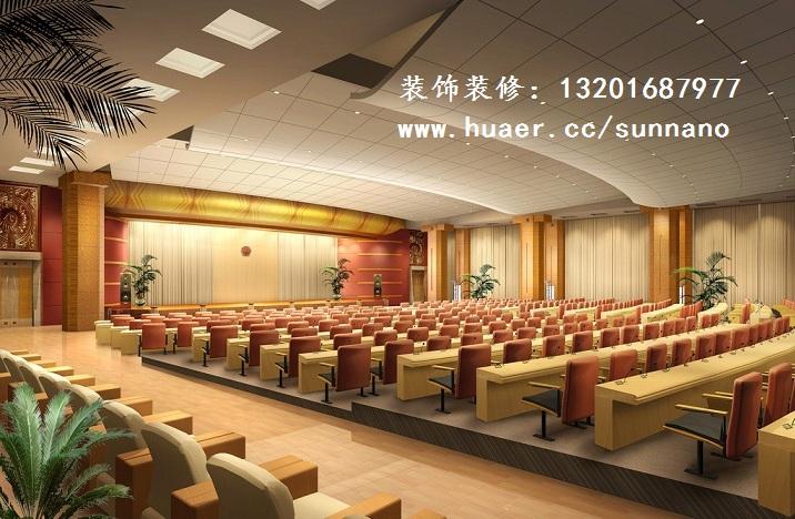 西安大礼堂多功能厅报告厅舞台灯光设计装修