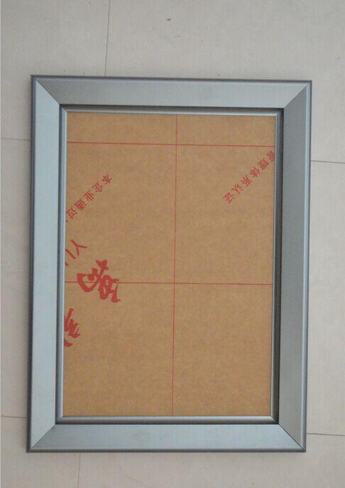 集安开启式铝合金边框安装方法|可拆卸产品展板画框