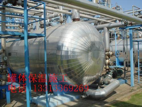 管道保温工程图片1