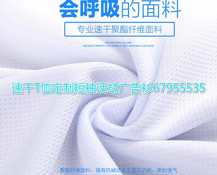 订做领带 定做京真丝领带丝巾 绶带 袖标
